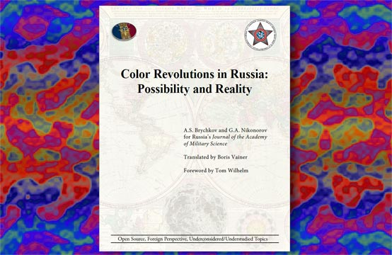 Color Revolutions in Russia: Possibility and Reality