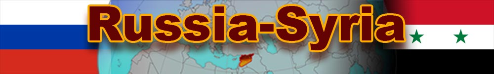 Russia Syria Hot Spot Banner
