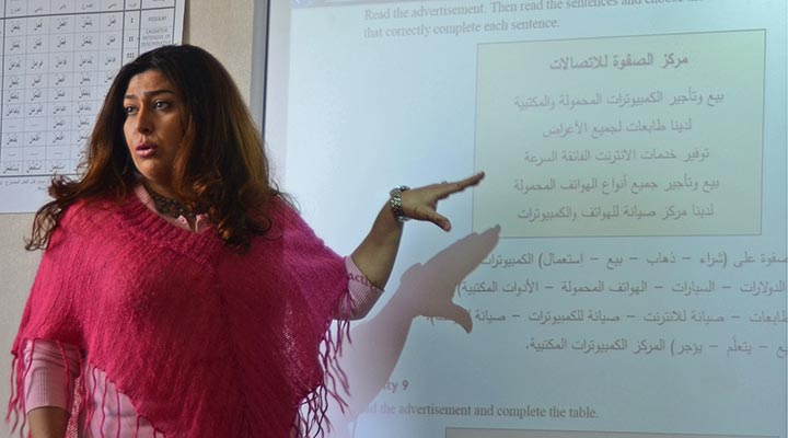 >A professor leads a Modern Standard Arabic (MSA) class at the Defense Language Institute Foreign Language Center.
