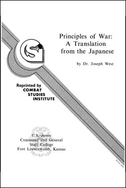 Principles of War, A translation from the Japanese