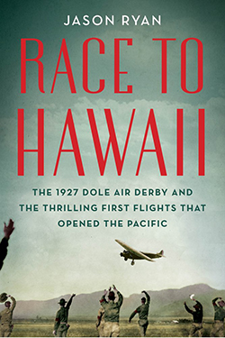 Race to Hawaii Cover