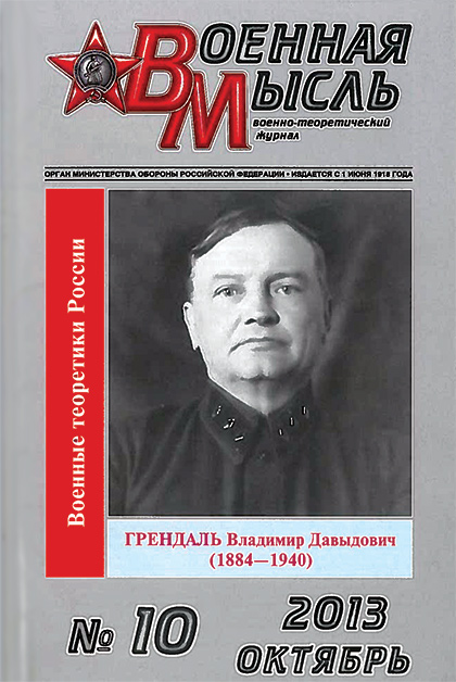 grey-book-cover.jpg