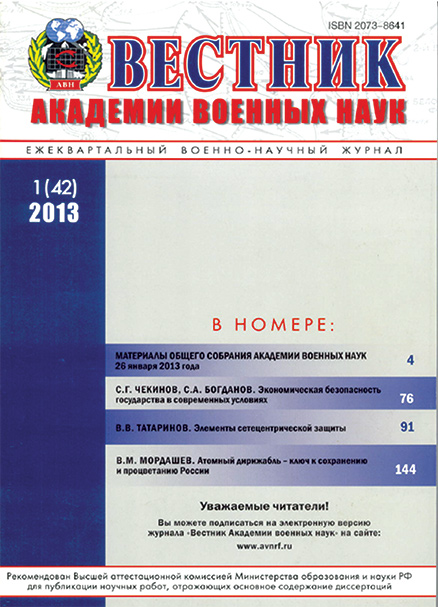 red-blue-book-cover