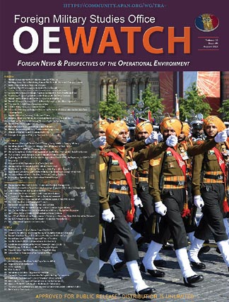 OEWATCH Cover