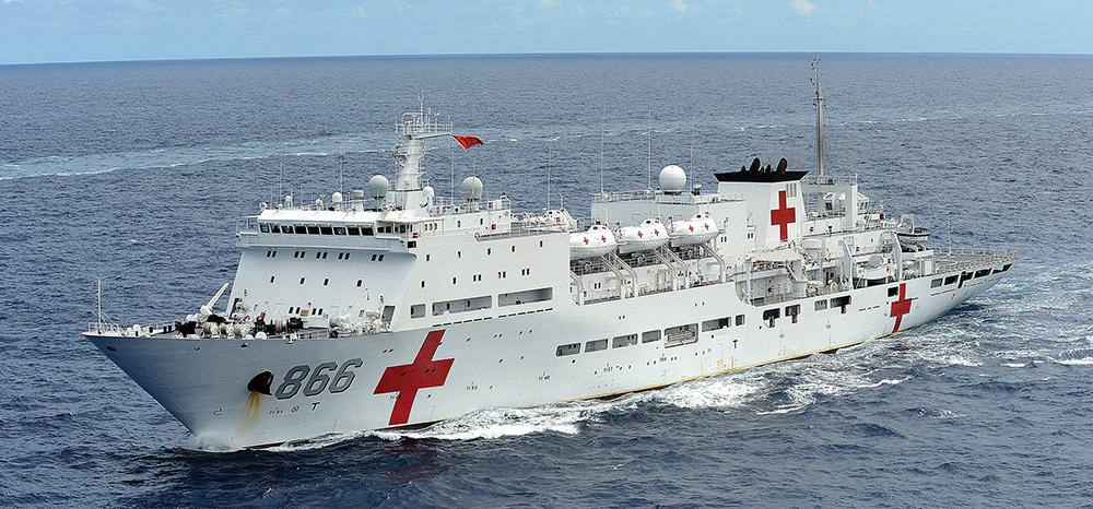 O navio Arca da Paz (T-AH 866) do Exército de Libertação Popular (Marinha) da República Popular da China foi um dos 42 navios e submarinos que representaram 15 nações parceiras durante o Exercício RIMPAC 2014. A China enviou esse navio em missão de ajuda humanitária à Venezuela. (Foto da Marinha dos EUA, 2o Sargento Shannon Renfroe)